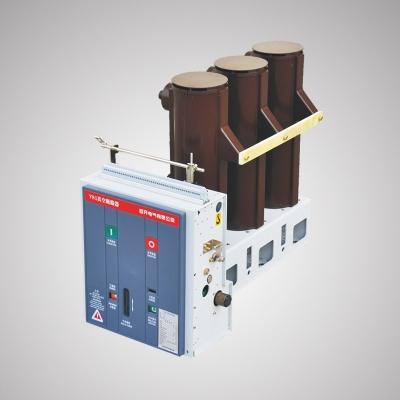 JKZN60-12 侧装式户内高压真空断路器