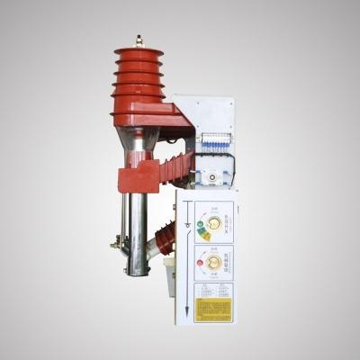 FKN12-12 压气式负荷开关