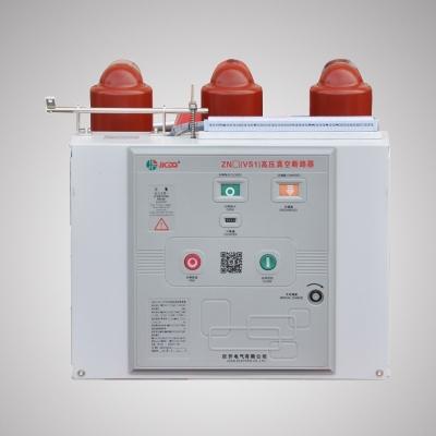 ZN(VS1)-12型户内高压真空断路器