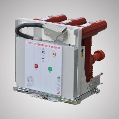 固封式真空负荷开关 熔断器组合电器12KV